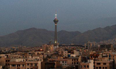 Irán és a nukleáris energia