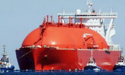 Amerikából származó LNG-gáz